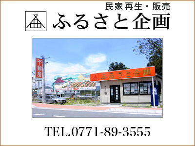 DOTワールド株式会社/(カジュアル面談)東京/未経験CRA